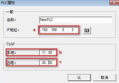 西门子plc模块6es7390-1bc00-0aa0