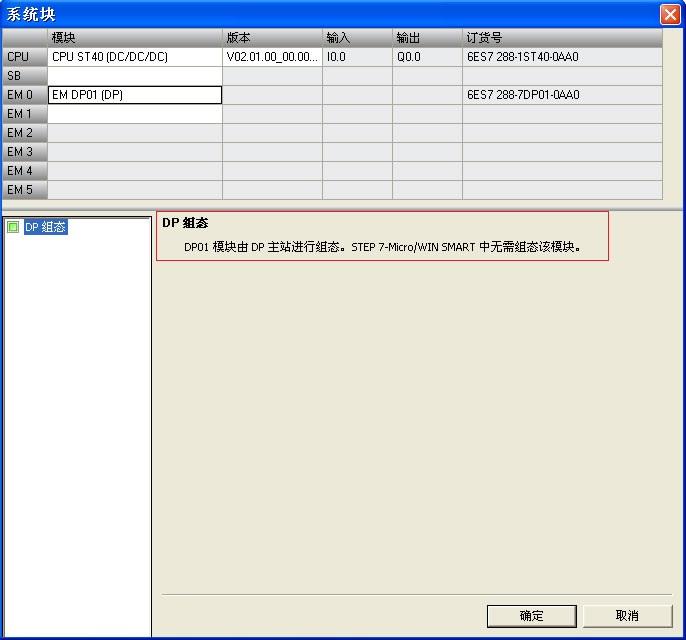上海西门子 6ES7288-3AR02-0AA0 扩展模块全新原装