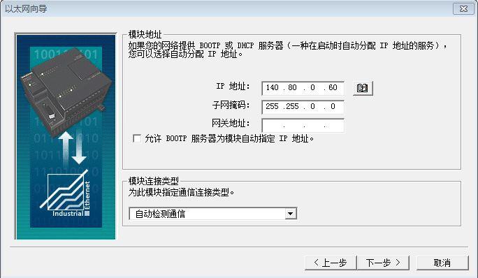 西门子S7-300PLC 6ES7 321-1BHO2-OAAO 重庆代理商
