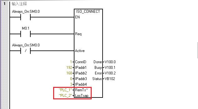 西门子EM DT16模块plc价格厂家 西门子DT16模块供应商 西门子s7-200smart型号参数厂家 西门子S7-200 SMART,EM DT16,数字量输入/输出模块,8 x 24 V DC 输入/8 x 24 V DC 输出 SIEMENS分销商上海启水自动化科技有限公司 联系人 :李经理( 销售经理 ) 24小时销售热线 :186 2187 5358 工作座机:021-60641329 传真(Fax):021-57872917 24小时工作QQ:2880583560 上海启水自动化科技有限