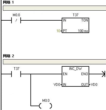 xmtg-7411自动定时器接线图