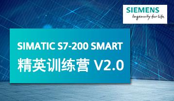 西门子训练营官方视频-S7-200 SMART PLC存储卡-西门子认证-西门子培训
