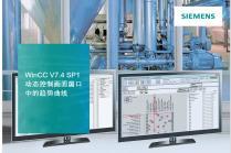 WinCC V7.4 SP1动态控制画面窗口中的趋势曲线