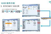 828D软件介绍5-使用X130网口连接设置