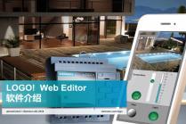 LOGO! 8.2 Web Editor