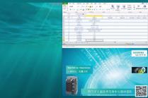 Startdrive Openness 实现 G120 一键组态与调试