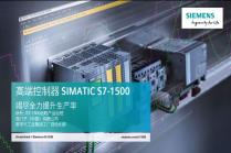 02_SIMATIC S7-1500