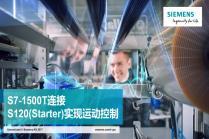 S7-1500T连接S120(Starter)实现运动控制
