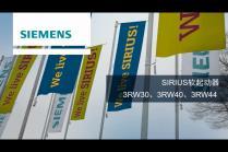 SIRIUS 软起动器3RW30、3RW40、3RW44