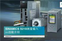 S210测量输入功能介绍