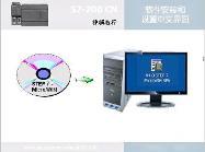 S7-200CN: 软件安装和设置中文界面-跟我学 - 2/185