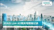 IE ASI Link Advanced写数据记录