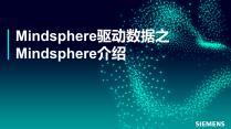 Mindsphere驱动数据之Mindsphere介绍